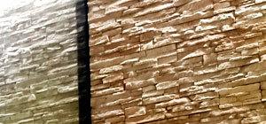 отделка стены с офисной перегородкой
